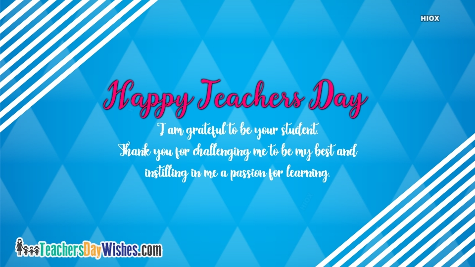 Happy Teachers Day Sms, Text Message